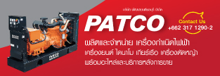https://patcogenerator.brandexdirectory.com/