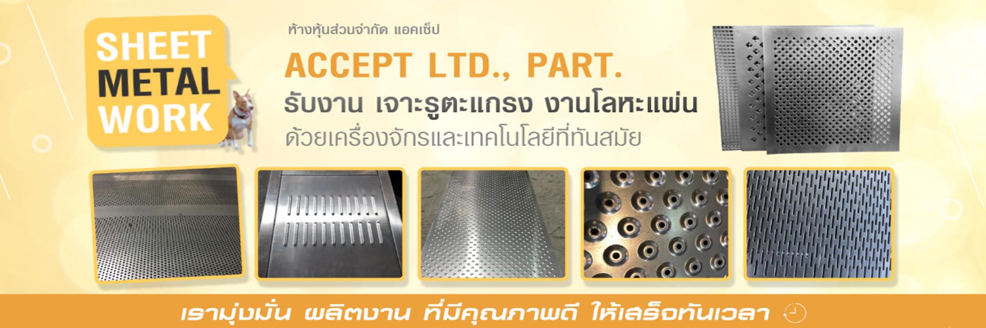 https://www.perforated-metalsheet.com/